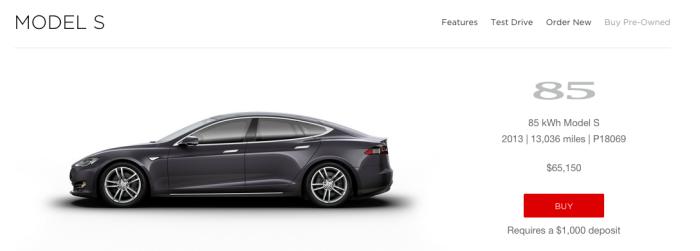Поддержанная Tesla Model S