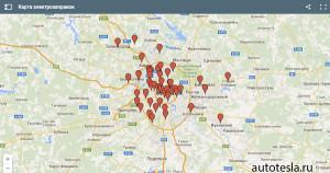 Сеть электрозаправок в Москве